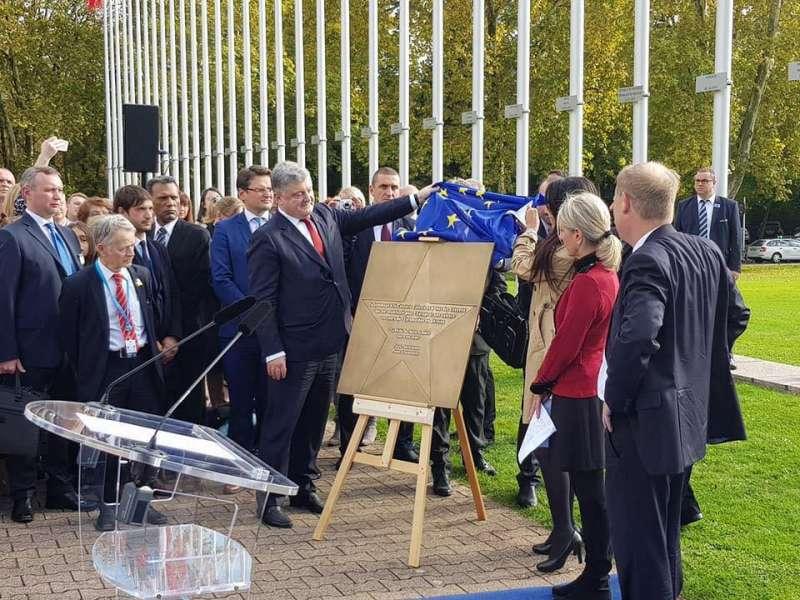Українська делегація у ПАРЄ взяла участь у церемонії відкриття Зірки Героям Небесної Сотні у м. Страсбург