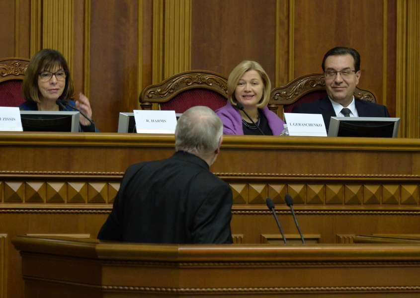 Звіт Першого заступника Голови Верховної Ради України Ірини Геращенко за 7 сесію Парламенту VIII скликання