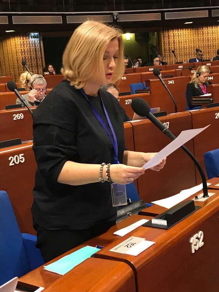 «Ми прагнемо, аби в Україні всі діти отримували якісну освіту та були конку ...