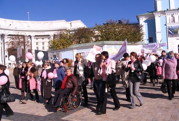 """Х-й щорічний Марш життя та надії """"Всім світом проти раку"""""""