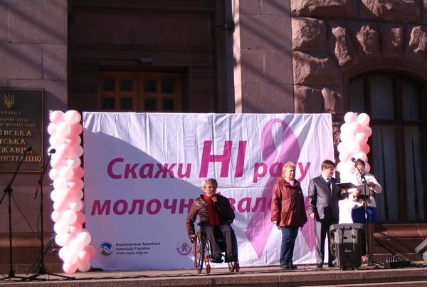"""За підтримки Комітету у справах пенсіонерів, ветеранів та осіб з інвалідністю у Києві відбувся Х-й щорічний Марш життя та надії """"Всім світом проти раку"""""""
