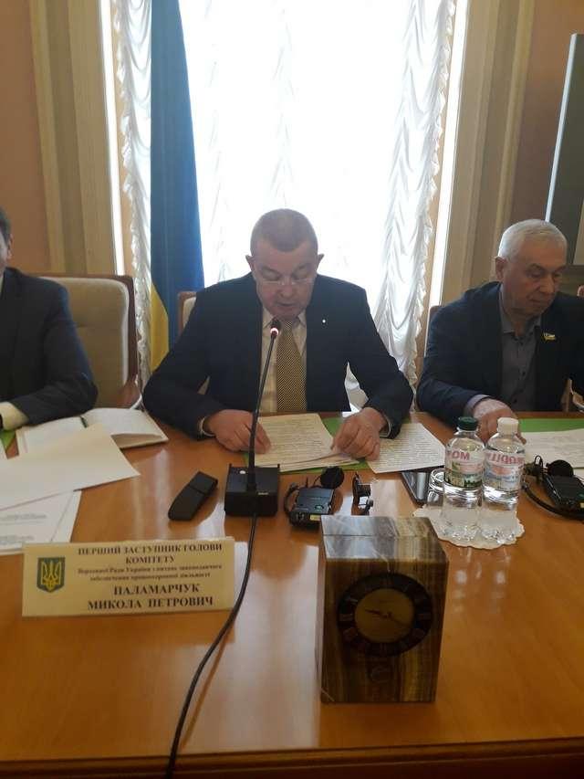 Відбулося перше установче засідання робочої групи з напрацювання системних змін до Кримінального процесуального кодексу України