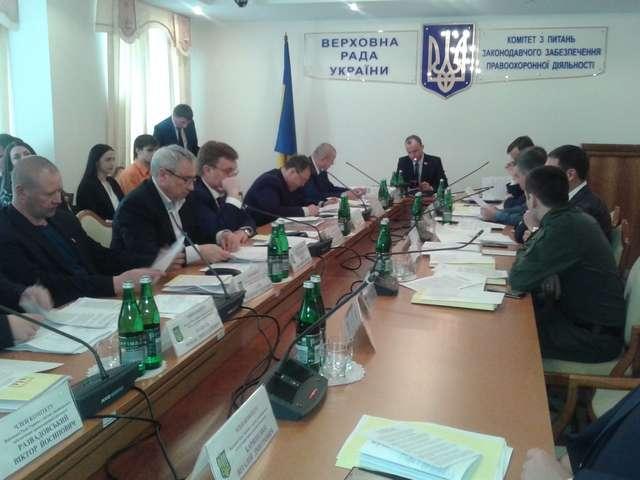 Комітет з питань законодавчого забезпечення правоохоронної діяльності реком ...