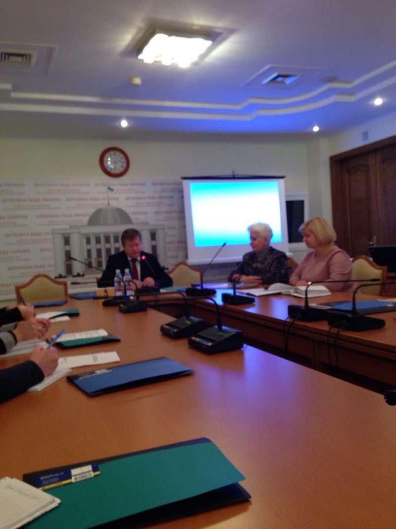 Розпочалося підвищення кваліфікації працівників першого року проходження державної служби в Апараті Верховної Ради України