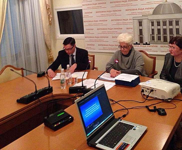 В Апараті Верховної Ради України завершилося підвищення кваліфікації працівників першого року державної служби