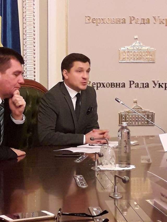 У Верховній Раді відбулася урочиста церемонія відкриття Програми стажування в Апараті Верховної Ради України у 2018 році (відео)