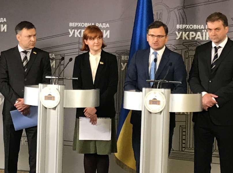 https://iportal.rada.gov.ua/images/infupr_info/191010%20%D0%B1%D1%80%D0%B8%D1%84%D1%96%D0%BD%D0%B303.jpg
