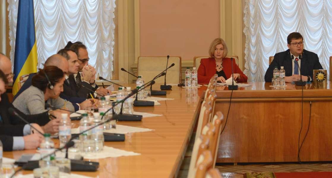 І.Геращенко: «Росія має повернутись у міжнародне правове поле та почати вик ...