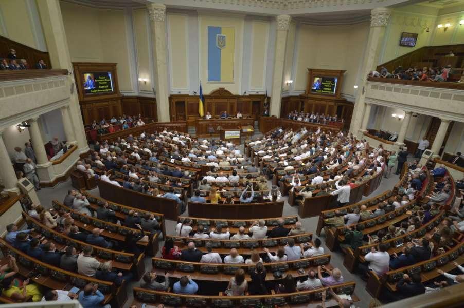 """Результат пошуку зображень за запитом """"верховна рада україни"""""""